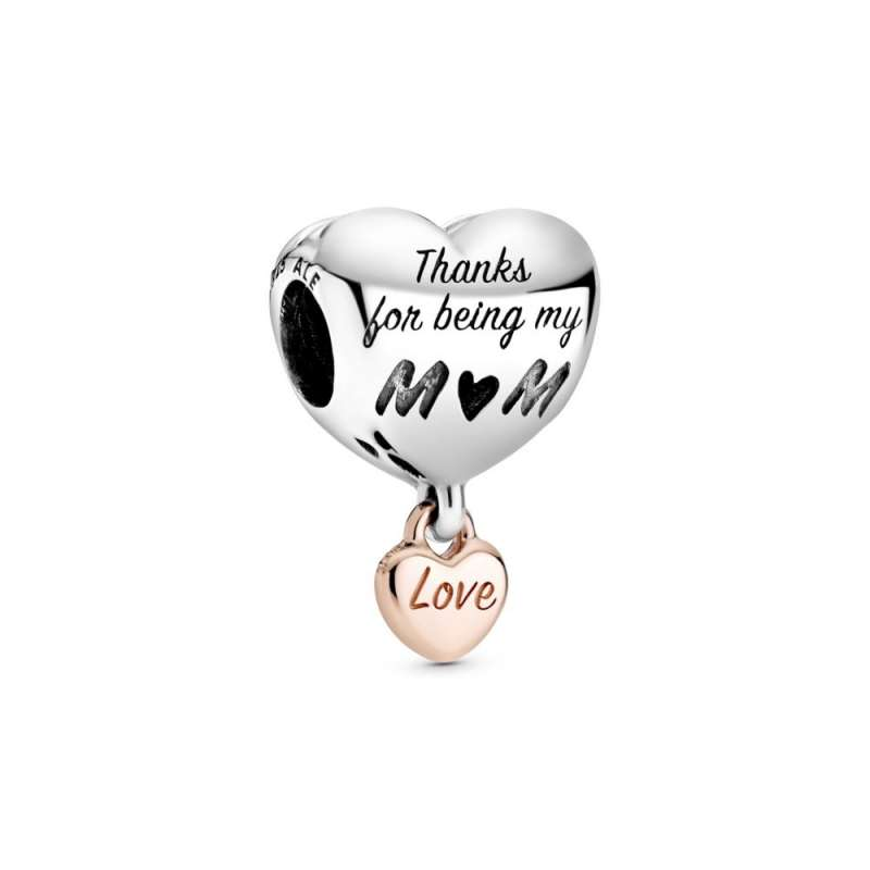Приврзок во форма на срце Те сакам, мамо