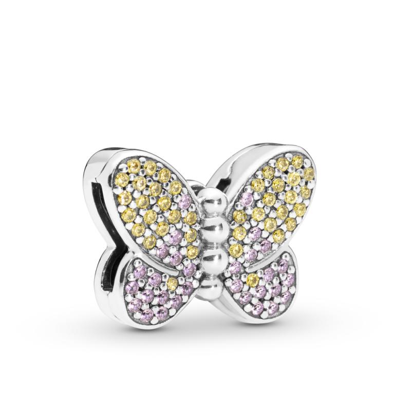 Приврзок Светкава пеперутка